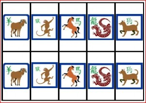 Freebie Friday: Chinese (Lunar) New Year Memory Game
